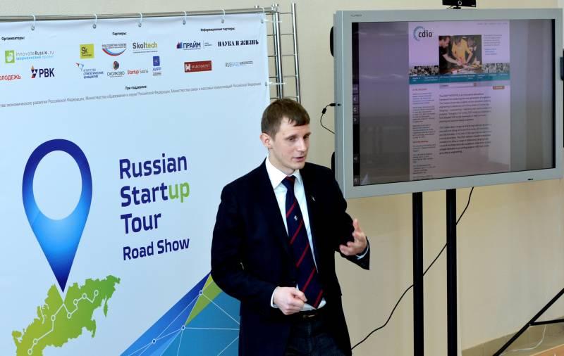 Стартап-тур: АСИ предлагает регионам карту по подготовке инженеров нового поколения