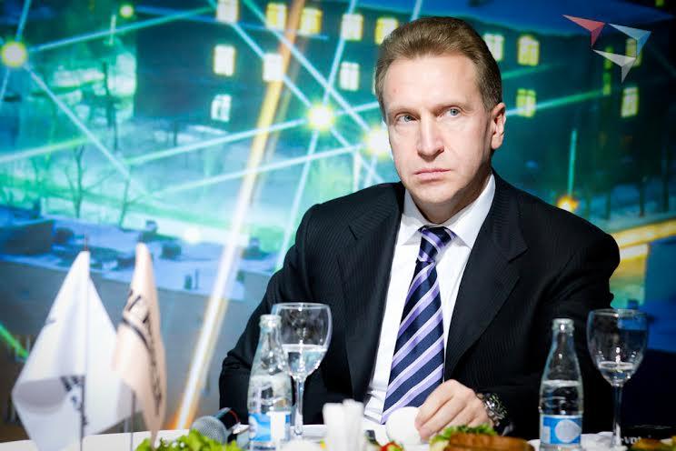 Игорь Шувалов на КЭФ-2014