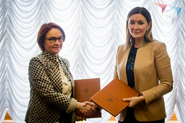 The Bank of Russia and the Agency for strategic initiatives (ASI) signed an agreement on cooperation in the field of financial literacy of the population of the Russian Federation