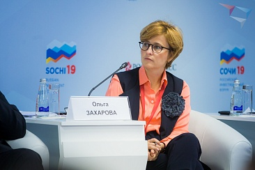 "Russian Investment Forum ""Sochi"" 2019 ""Volunteering as an investment in the future of the country"""