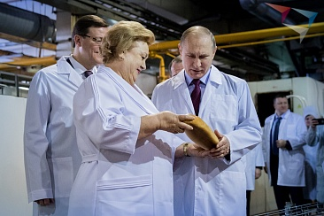 Meeting President of Russia Vladimir Putin with women entrepreneurs and visit to Samara bakery and confectionery complex